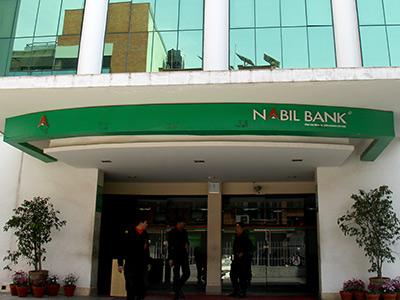 नबिल बैंकका सुरक्षा गार्डको कोरोना संक्रमणबाट मृत्यु