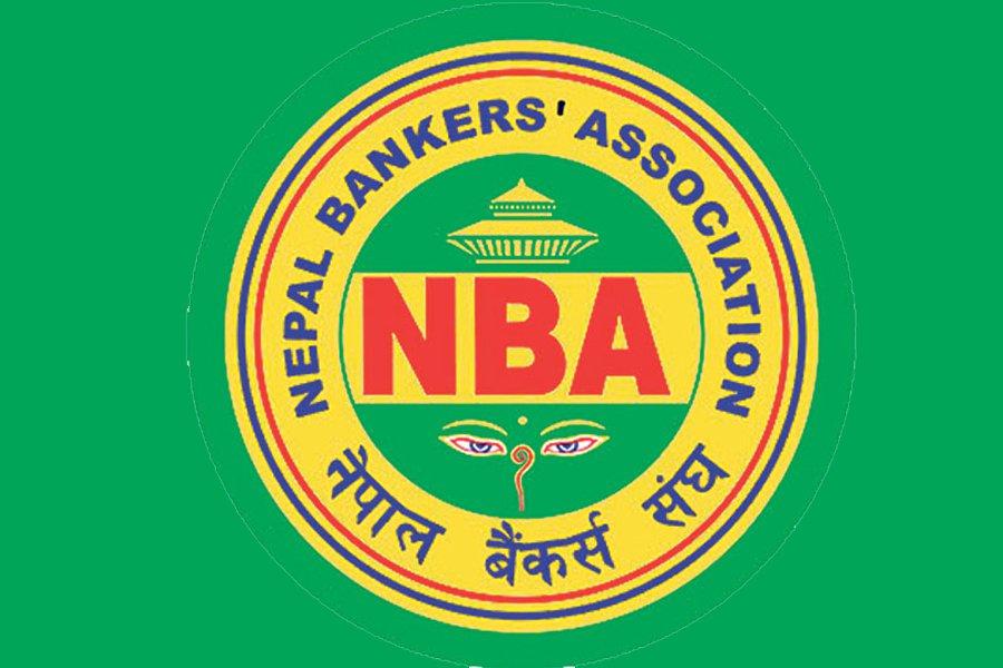 नेपाल बैंकर्स संघले साधारण कामका लागि पनि बैंक नआउन सर्वसधारणलाई आग्रह