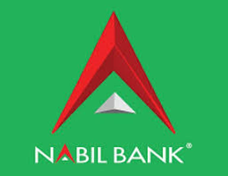 यूरोमनीद्वारा नबिल बैंकलाई 'नेपालको उत्कृष्ट बैंक' को उपाधि