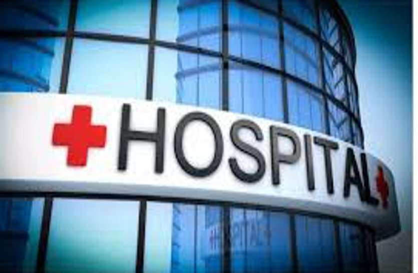 निजी अस्पताल कोभिड अस्पतालको सूचीबाट आउट !