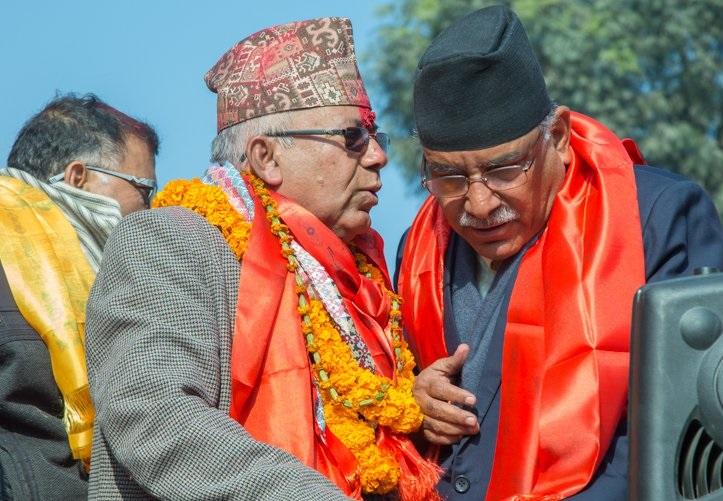 नेकपा दाहाल खेमाको केन्द्रीय समिति बैठक सकियाे, बैठकका निर्णय यसप्रकार छन्-