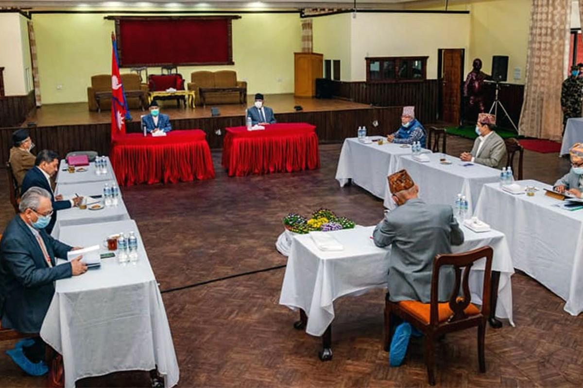 नेकपा स्थायी कमिटीको बैठक ७ दिनका लागी स्थगित