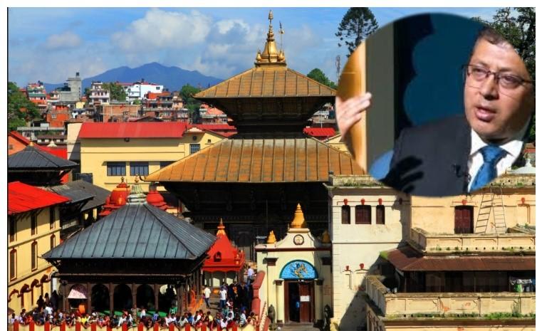 पशुपति मन्दिरको गुरुयोजनाबारे राजन भट्टराईको दोहोरो चरित्र