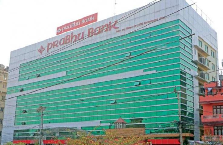 प्रभु बैंकले २ अर्ब रुपैयाँको ऋणपत्र बिक्री गर्ने