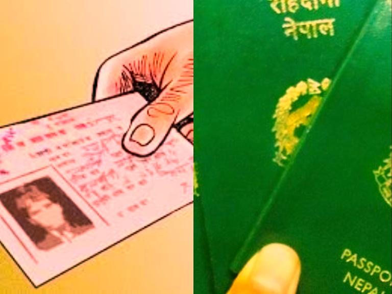 विदेशीलाई नागरिकता र राहदानी दिने पक्राउ