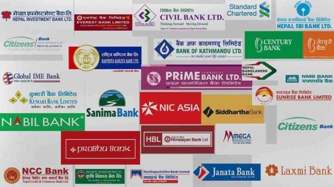 २८ वाणिज्य बैंक तथा कम्पनीहरुले सरकारलाई आयकर तिरे