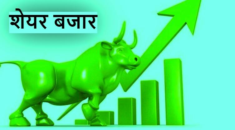 शेयर बजार ३७ अङ्कले बढ्यो