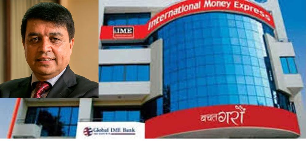 चन्द्र ढकालहरुको अत्याचार : देशकै ठूलो बैंक ग्लोबल आइएमइबाट प्रमुख कार्यकारी अधिकृतहरु राजीनामा ठेल्दै हिड्न थाले