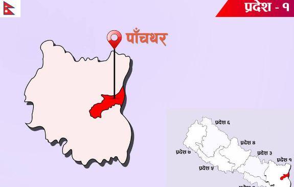 भारतद्वारा पाँचथर जिल्लामा पनि सीमा अतिक्रमण गर्ने दुष्प्रयास