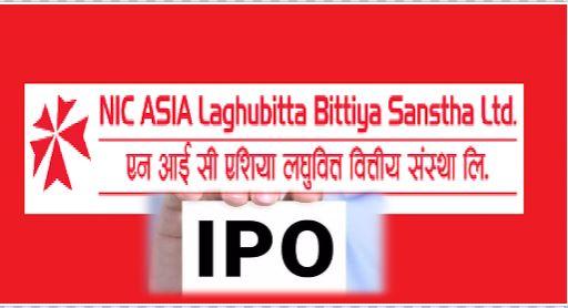 एनआइसी एशिया लघुवित्तको आइपीओ पहिलो दिनमै ९९.४१ प्रतिशत शेयर बिक्री