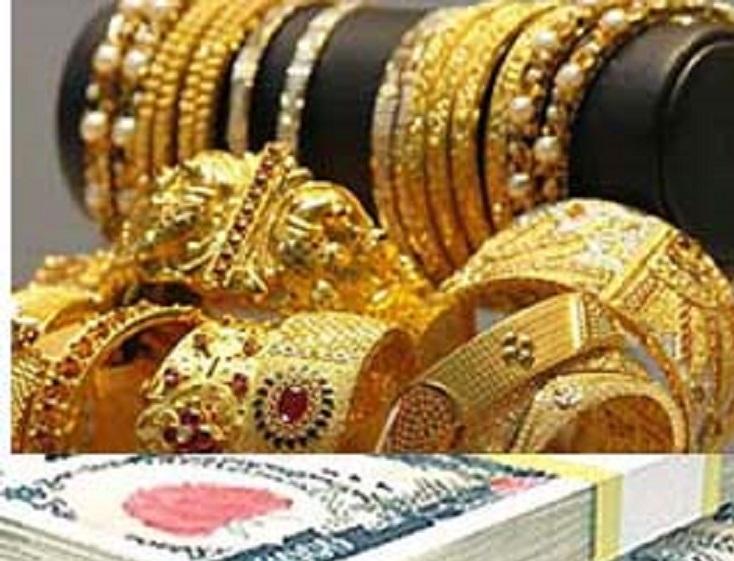 नगद तथा सुनका विभिन्न गहना चोरी