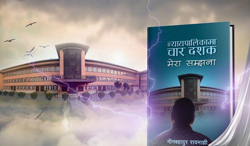 मीनबहादुरको आत्मकथाः कृतघ्नता, आडम्बर र झूटको पुलिन्दा