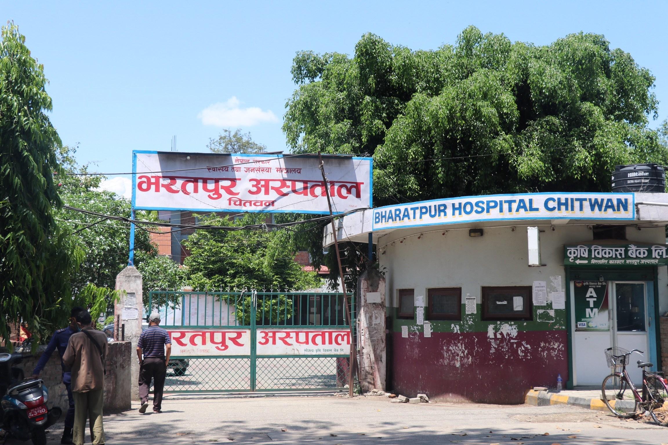 भरतपुर अस्पतालमा थप एक जना संक्रमित महिलाको मृत्यु