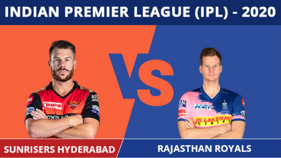 आईपीएलमा आज राजस्थान र हैदराबाद विच खेल हुने