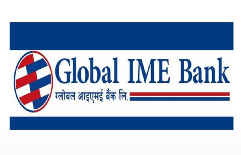 ग्लोबल आइएमई बैंकद्वारा १६ प्रतिशत लाभांश प्रस्ताव