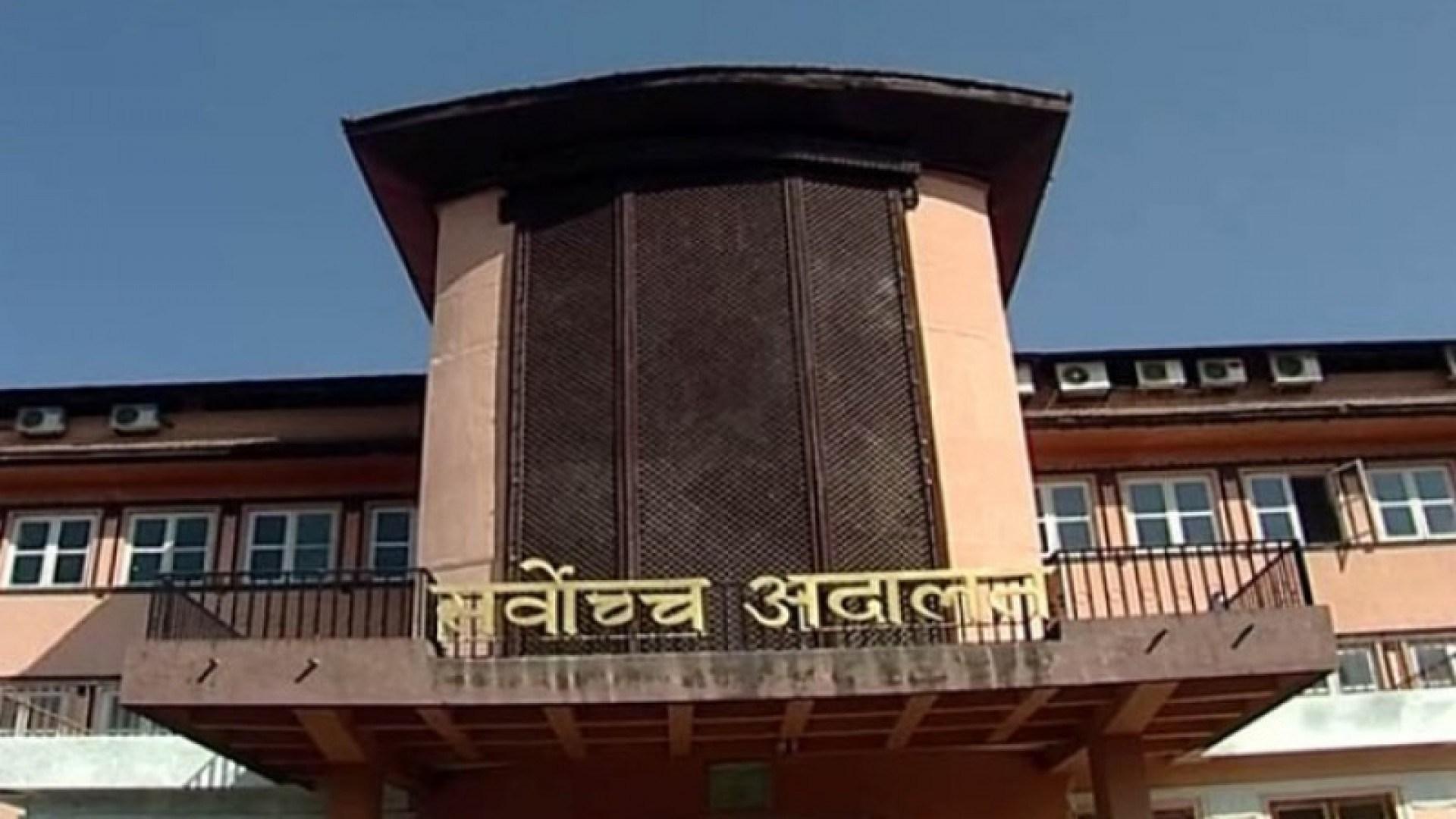 नेकपाका नेता वामदेव गौतम राष्ट्रिय सभा सदस्य मनाेनयन बिरुद्ध सर्वोच्च अदालतमा रिट