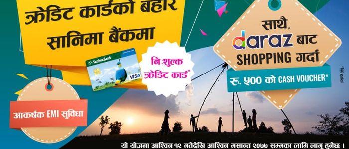 सानिमा बैंकद्वारा निशुल्क क्रेडिट कार्डको व्यवस्था