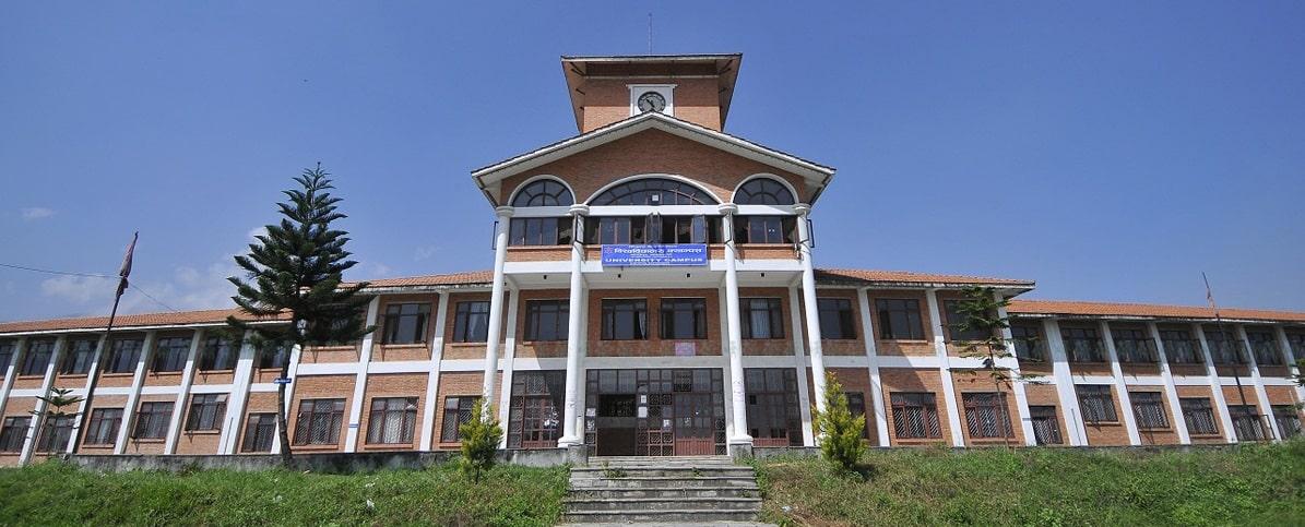 त्रिभुवन विश्वविद्यालय (त्रिवि)द्धारा कोभिड–१९ का कारण रोकिएका परीक्षा सञ्चालनको तयारी