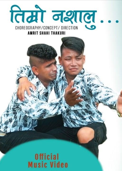 तिम्रो नसालु गीतको म्युजिक भिडियो  सार्वजानिक