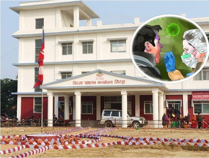 सिराहामा भदौ २७ सम्म निषेधाज्ञा थप, 'एक घर एक पीसीआर जाँच