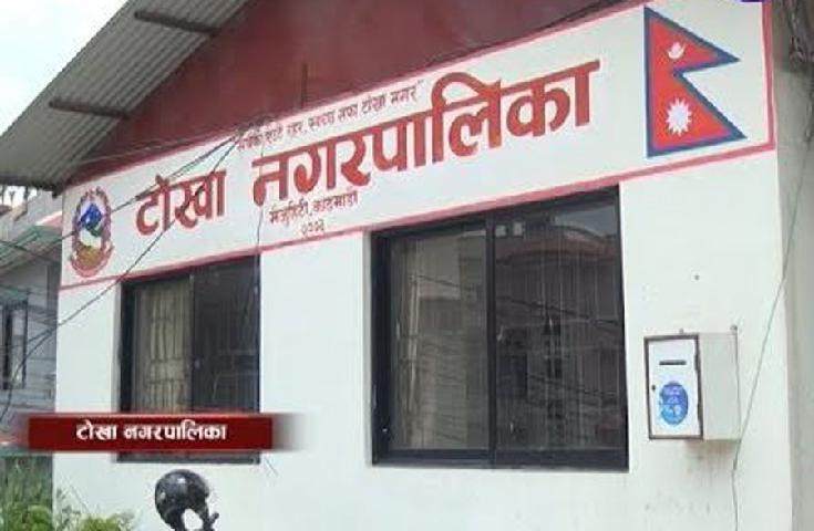 काठमाडौंको टोखामा कोरोना संक्रमितको संख्या ८सय नाघ्यो
