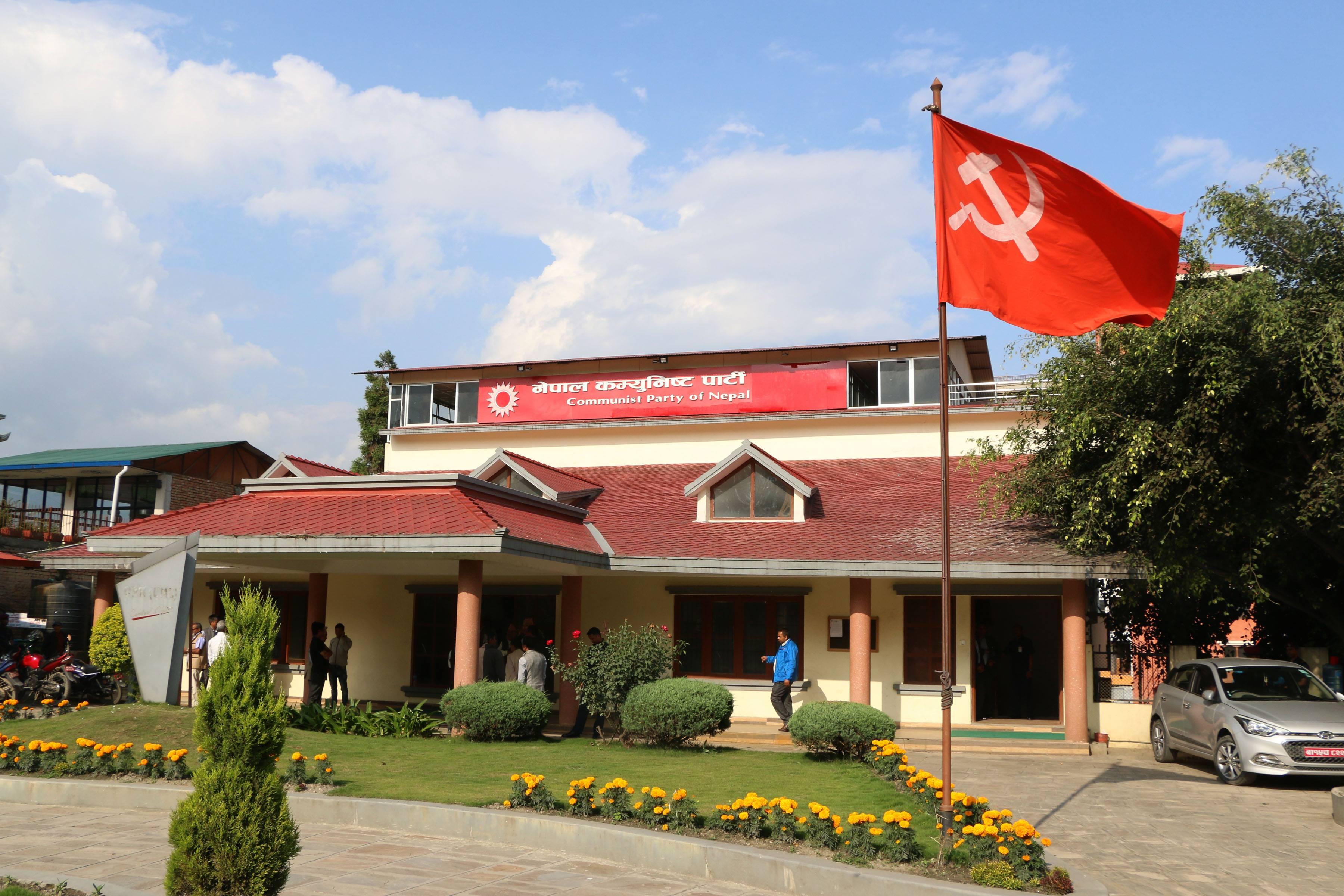 नेकपा महाधिवेशन : तल्ला तहमा नेतृत्वमा प्रतिस्पर्धा गर्न नपाइने