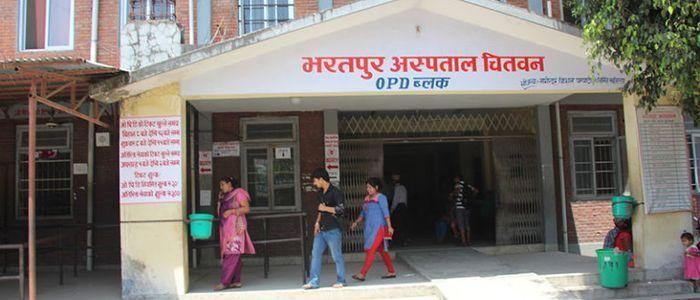 भरतपुर अस्पतालमा उपचाररत एक जना कोरोना संक्रमितको मृत्यु