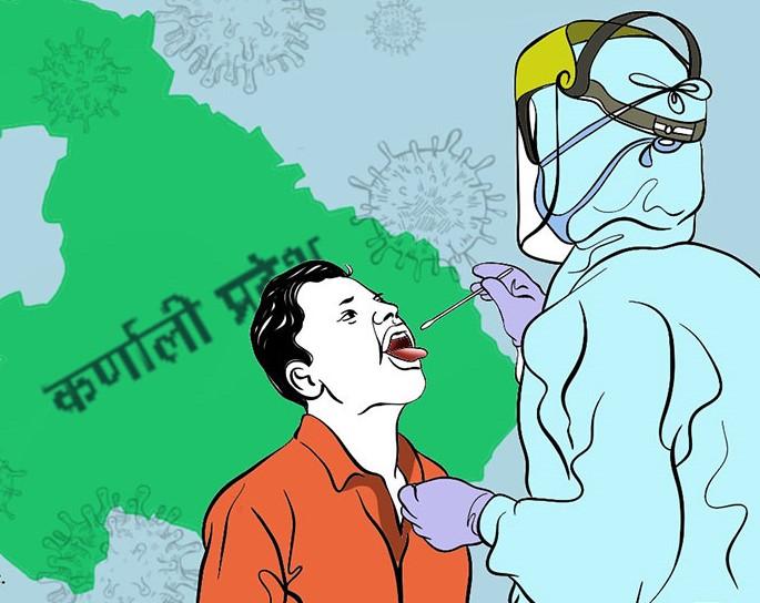 कर्णाली प्रदेशमा थप ५५ जनामा कोरोना संक्रमण पुष्टि
