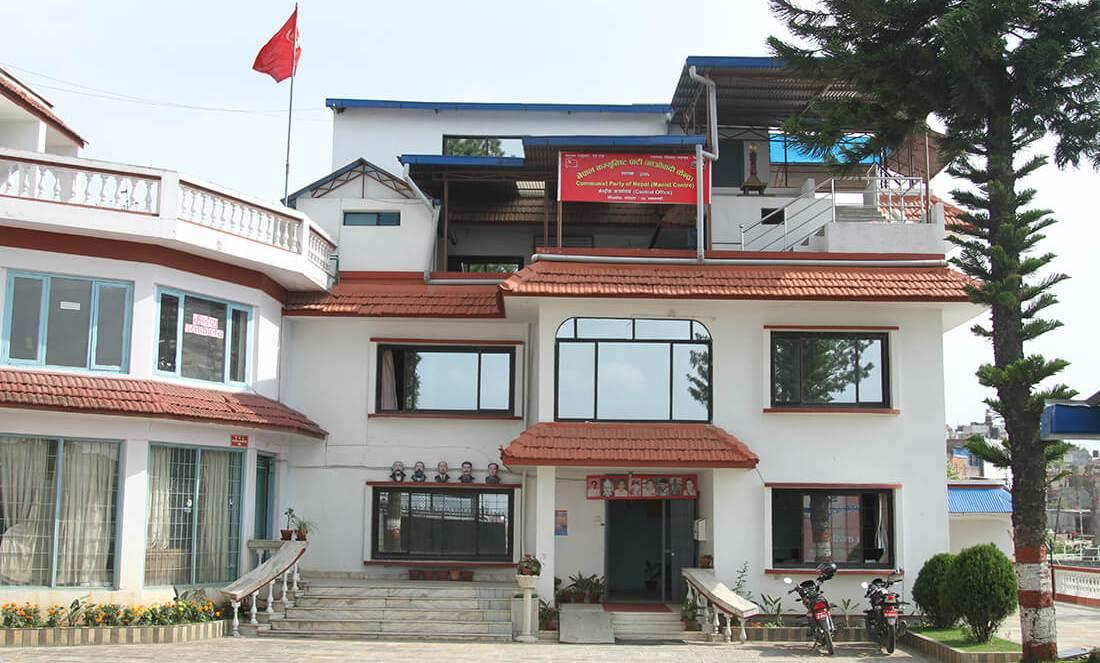 नेकपा माओवादी केन्द्रले बोलायो स्थायी कमिटीको बैठक ,सरकारको समर्थनबारे निर्णय लिने