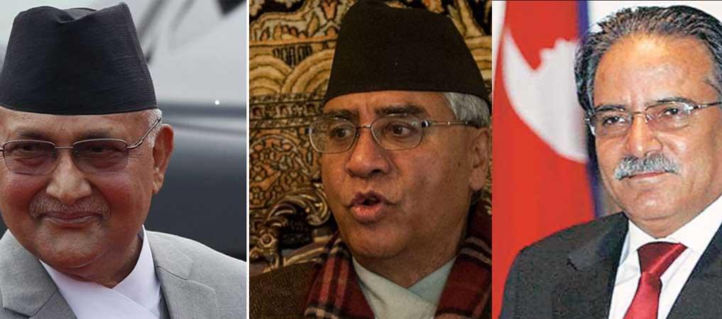 राजनीतिक गतिरोध तत्कालै अन्त्य नहुने संकेत, ओली अघि–अघि देउवा, प्रचण्ड तथा नेपाल पछि–पछि नै