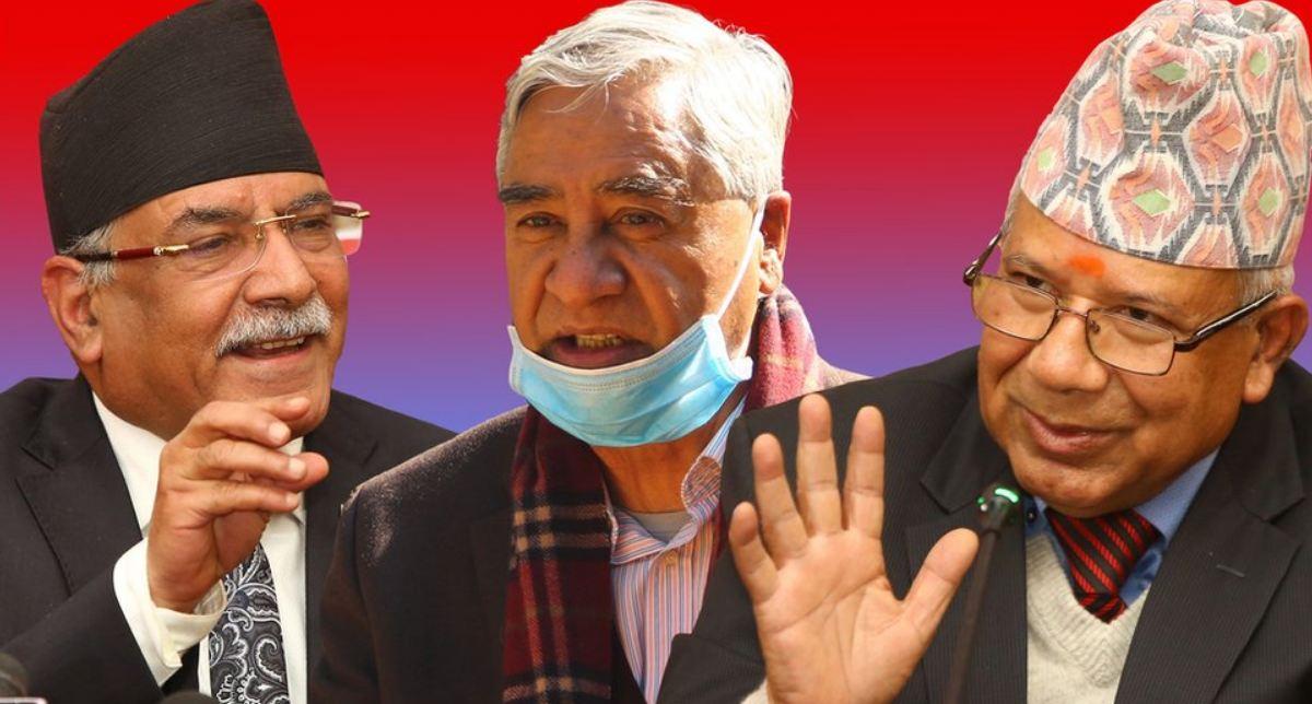 ओली विरुद्ध काग्रेस, माओवादी र एमालेको नेपाल समूह एकैठाऊमा, कर्णालीको गठजोडको असर केन्द्रमा