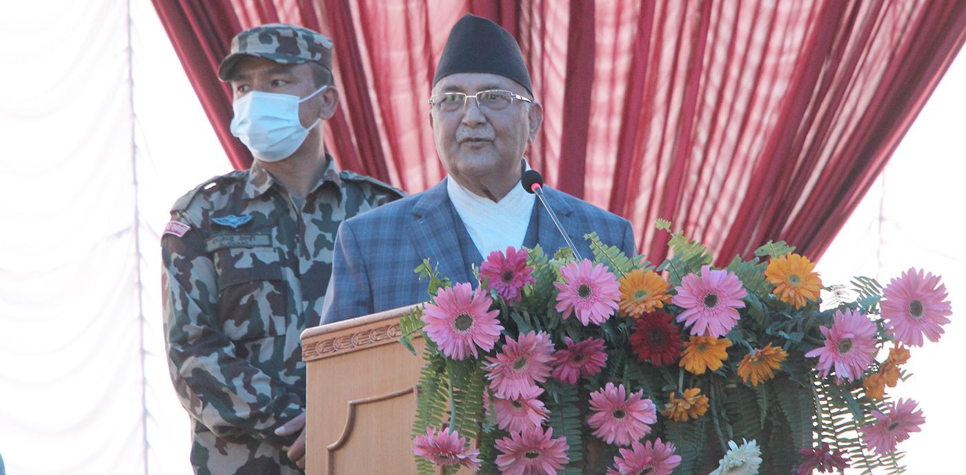 हामी समृद्ध नेपाल, सुखी नेपालीको राष्ट्रिय आकांक्षा पूरा गर्ने राष्ट्रिय संकल्प लिएर अघि बढि रहेका छौँ:प्रधानमन्त्री ओली