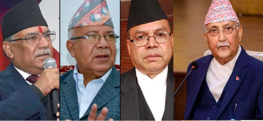सत्ता राजनीति निर्णायक मोडमा, १ प्रधानमन्त्रीविरुद्ध ५ पूर्वप्रधानमन्त्री