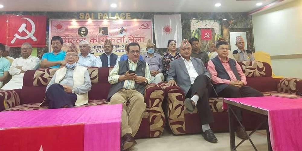 ओलीको गृह जिल्ला झापामा नेपाल समूहले गठन गर्यो समानान्तर कमिटी