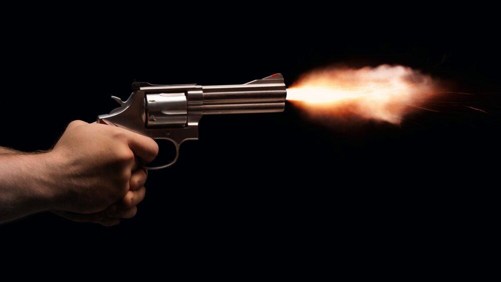 अमेरिकाको नेब्रास्कामा गोली चल्यो, दुई जना घाइते