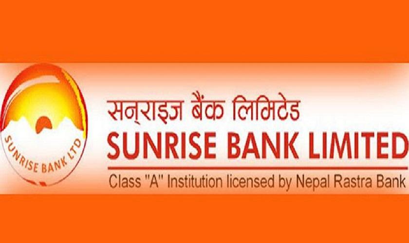 सनराइज बैंकले लुम्बिनी जनरल इन्स्योरेन्सको संस्थापक शेयर लिलामी बिक्रि गर्ने