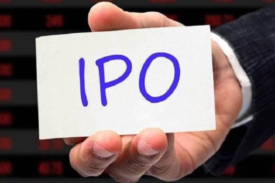 तेह्रथुम पावर कम्पनी लिमिटेडको आईपीओको लागि आवेदन माग