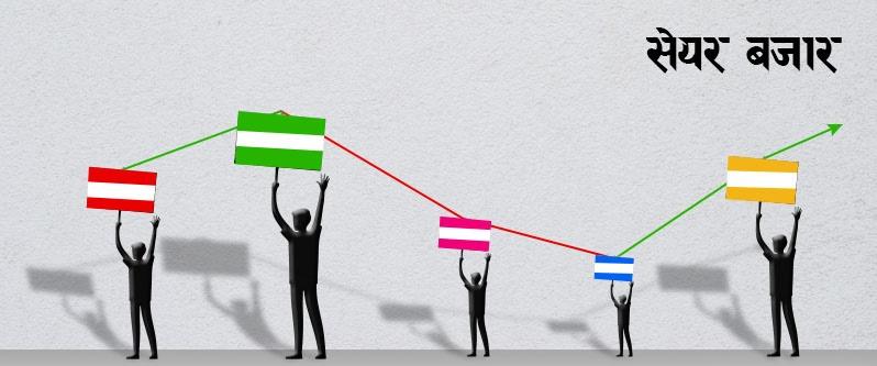 सेयर बजारमा दिनदिनै नयाँ रेकर्ड,कारोबार रकम १६ अर्ब नजिक