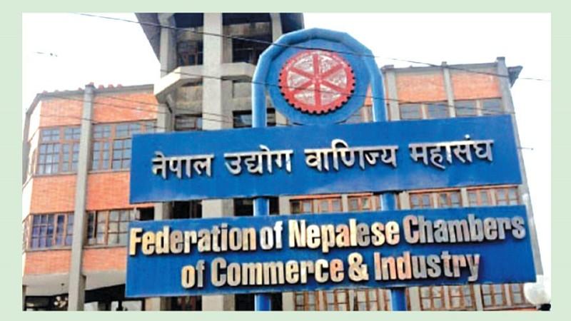 मौद्रिक नीति माथि नेपाल उद्योग वाणिज्य महासंघको धारणा