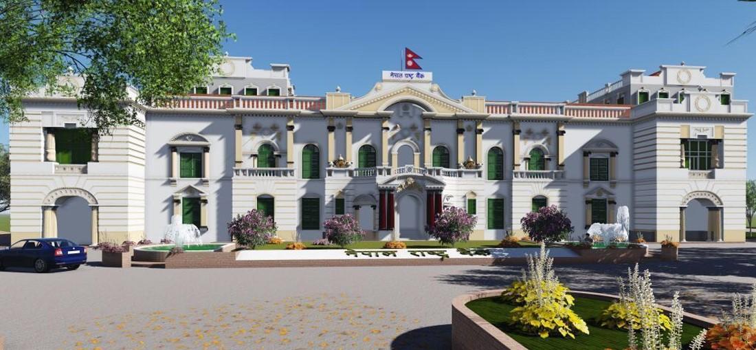 नेपाल राष्ट्र बैंकले आज मौद्रिक नीति प्रस्तुत गर्दै