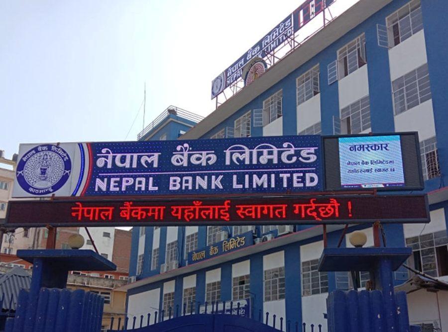 महालेखा प्रतिबेदन : नेपाल बैंकले सर्वसाधारण र सरोकारवालाहरुलाई सही सुचना किन दिएन ?