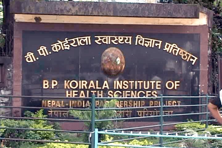 विपी कोइराला स्वास्थ्य विज्ञान प्रतिष्ठानः आर्थिक अनियमितादेखि स्वास्थ्य लथालिङ्ग