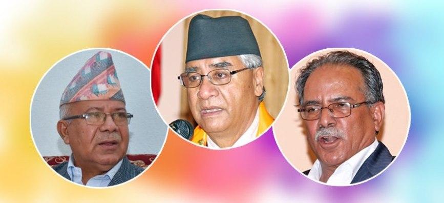 प्रतिपक्षलाई सत्ता सुम्पेर चुनावी अभियानमा होमिन तयार भएका प्रचण्ड नेपाल समूह