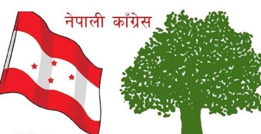 कांग्रेसमा पार्टीको चुनावी हतकण्डा