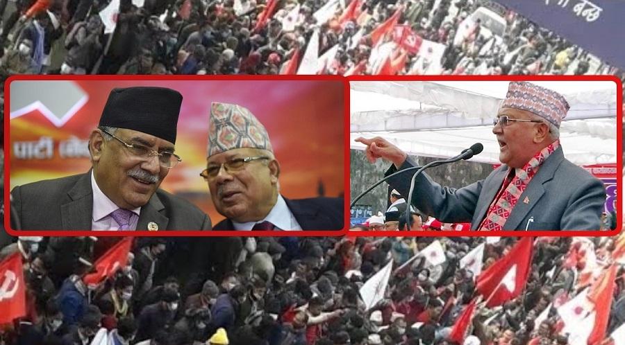 जनता भेला पार्दै कुर्लनेहरूबाटै लोकतन्त्रको रक्षा भइरहला र ?