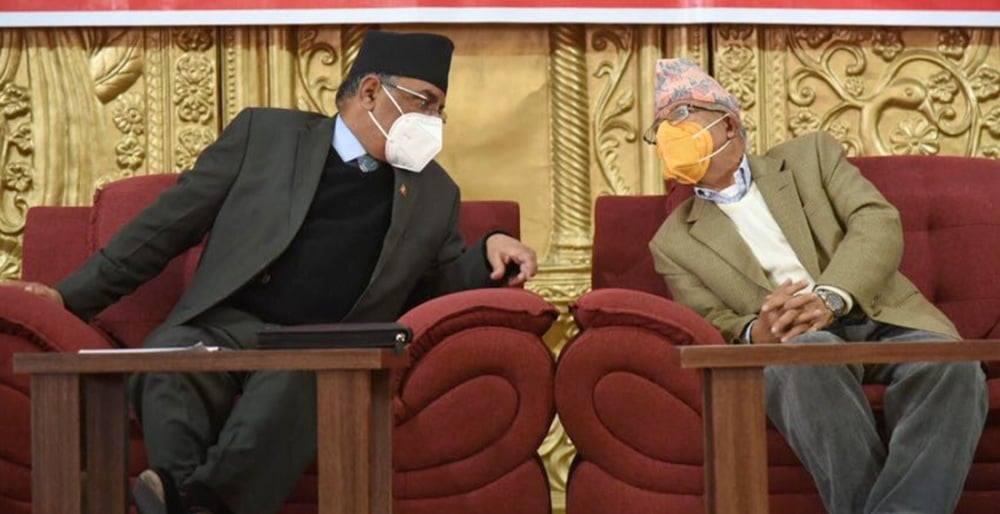 प्रचण्ड- माधव समूहले पनि बोलाए संसदीय दलको बैठक