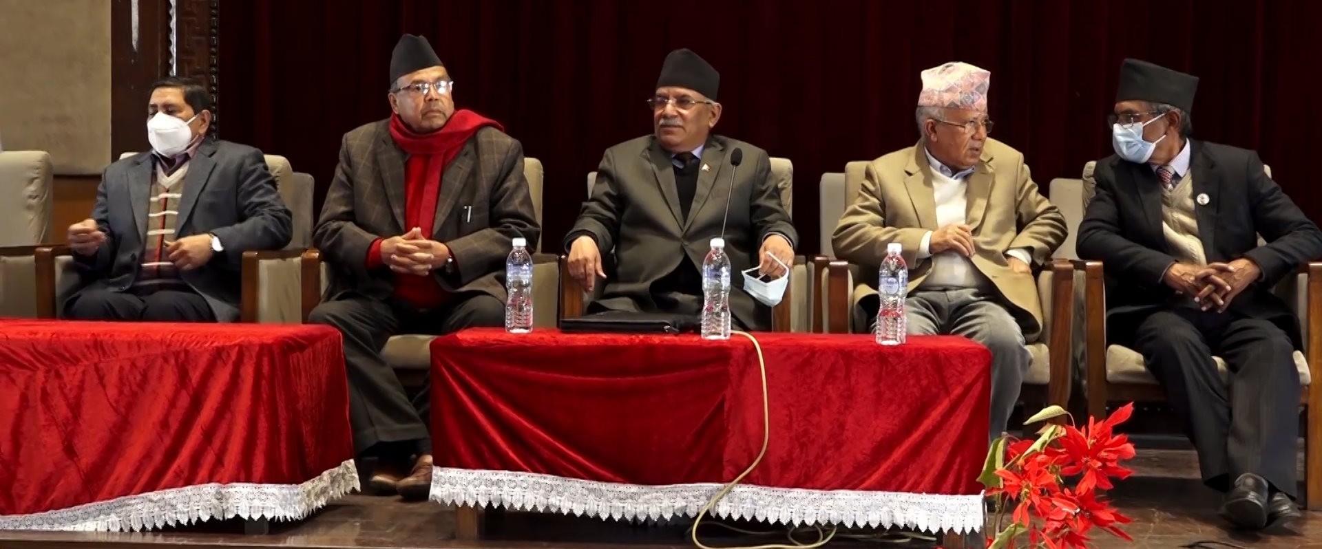 नेकपा दाहाल–नेपाल समूहले ६८ जिल्लाको नेतृत्व टुंग्यायो