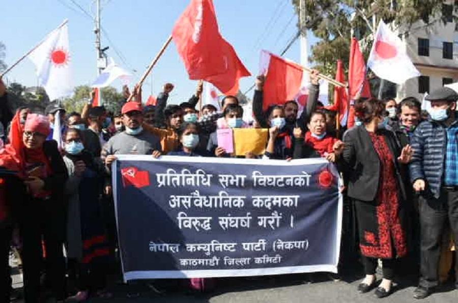 दलहरुको आन्दोलन : कार्यकर्ता जागे जनता भागे