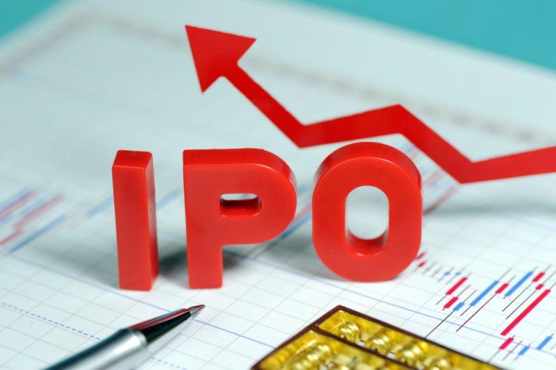 नेपालको इतिहासमै ठूलो आईपीओ बिक्री खुला, कति दिने आवेदन ?