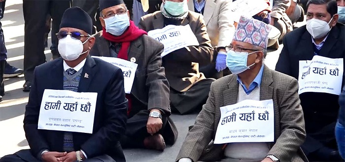 प्रचण्ड- नेपाल समूह सरकार विरुद्धको आन्दोलनमा एक्लै सडकमा